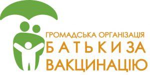 Logo-horiz-ua