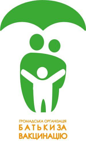 Logo-vert-white