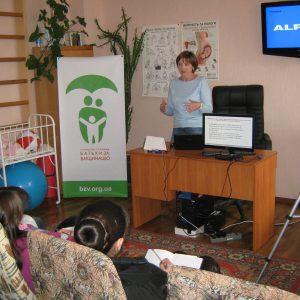 Зустріч на тему вакцинації в Миколаєві (ФОТО)
