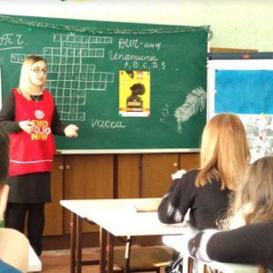 Лекція на тему щеплення проти поліомієліту в школі № 19 для 8 класу