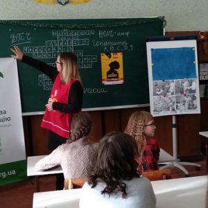Лекція на тему щеплення проти поліомієліту в школі № 19 для 6Б класу