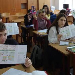 Лекція про щеплення для учнів 8В класу ЗОШ №62 м. Одеси