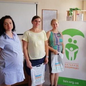 ГО «Батьки за вакцинацію» провела лекцію-бесіду для вагітних жінок